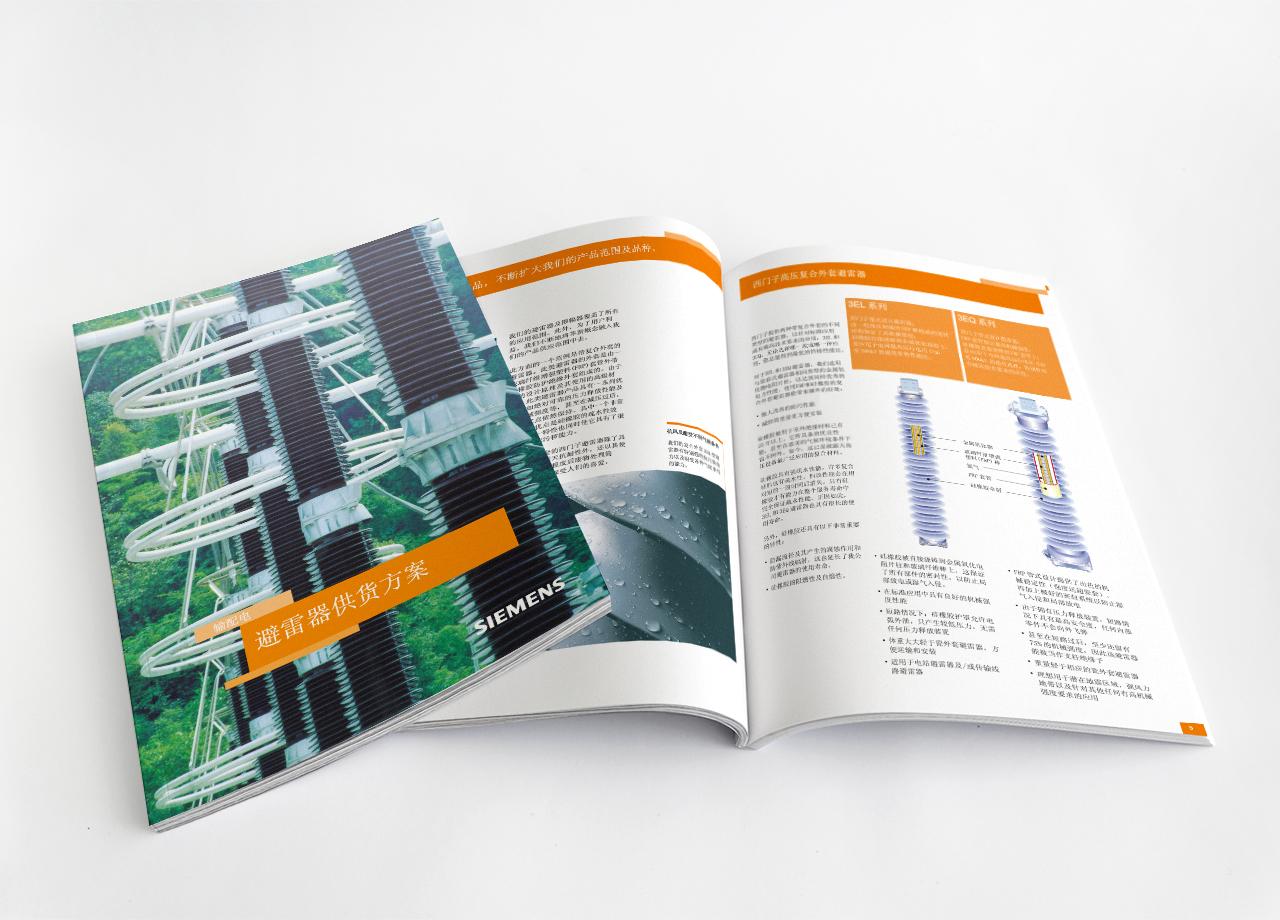 Visual Unlimited Siemens Energiesysteme Broschüre chinesisch